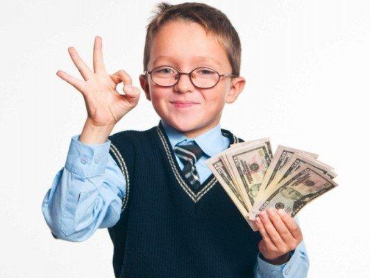 Карманные деньги детям - за и против
