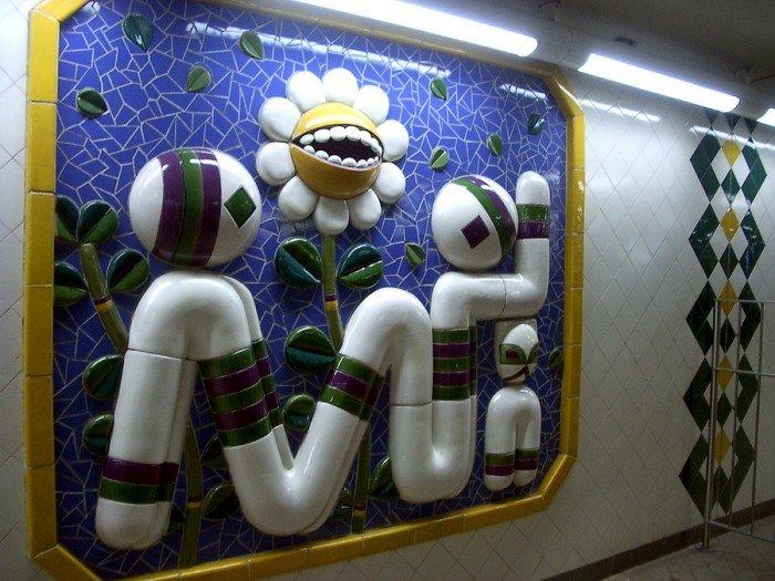 Красивые станции метро в Стокгольме, фото 26