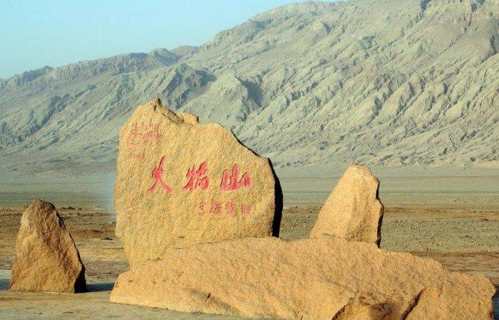 Самые жаркие точки мира, фото - Китай
