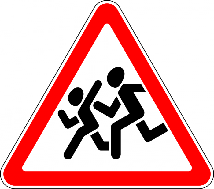 Осторожно, дети! знак