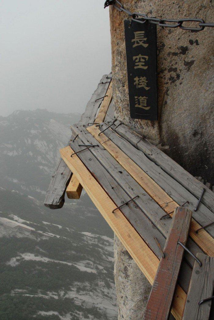 """""""Тропа смерти"""" в Китае - самая страшная тропа в мире. Фото 1"""