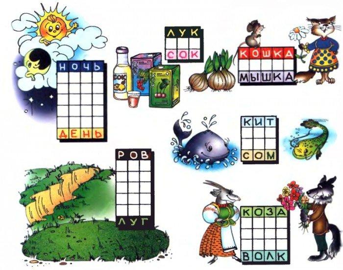 Метаграммы, головоломки по языковедению