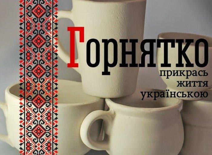 Украинский язык и суржик