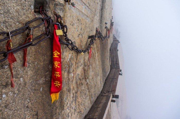 """""""Тропа смерти"""" в Китае - самая страшная тропа в мире. Фото 6"""