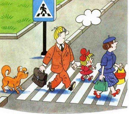 Нарисовать пять дорожных знаков
