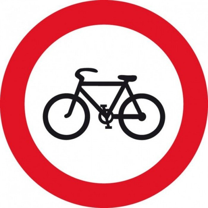 Движение на велосипедах запрещено знак