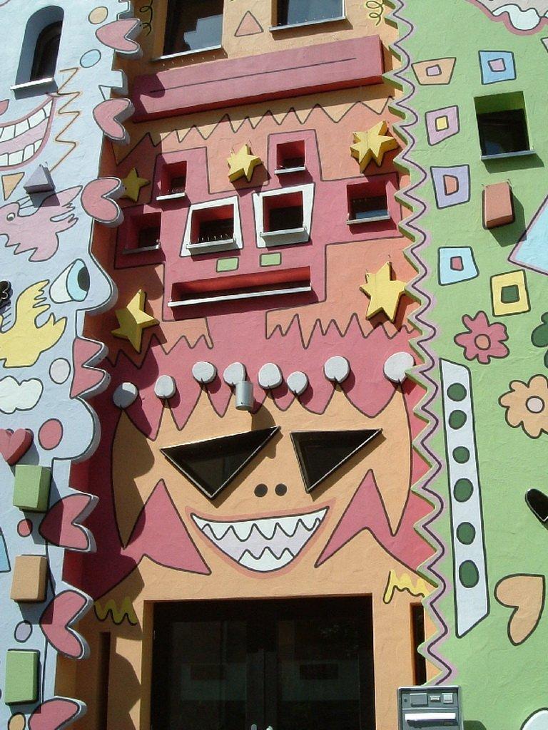 Дом для Спанч-Боба