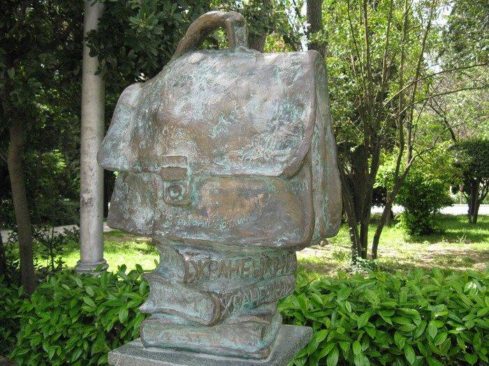 Портфель Жванецького (Ялта)
