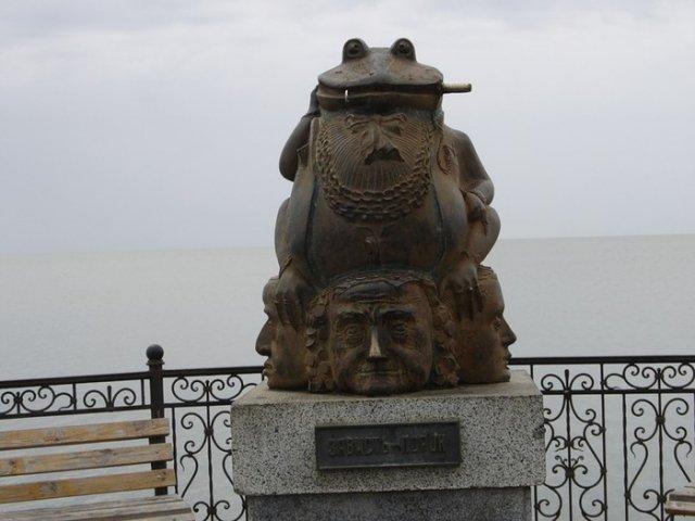 Пам'ятник жадібності та заздрості (Бердянськ)