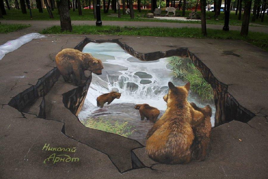 Рисунки Николая Арндта