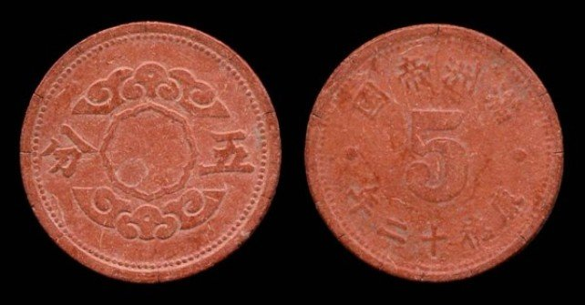 Монеты из волокон