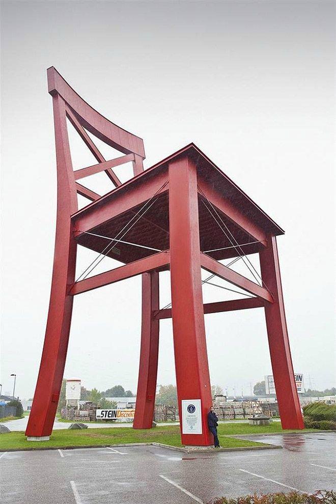 Найвищий стілець