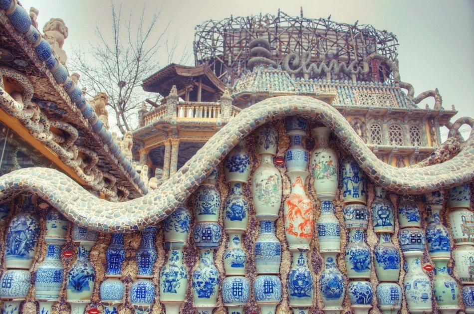 Порцеляновий палац/Фарфоровый дворец