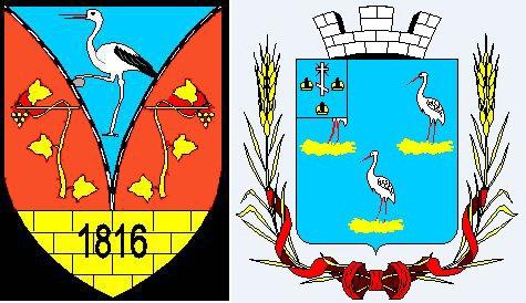 гербы многих украинских городов