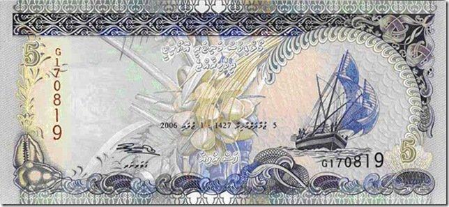 Мальдівська рупія
