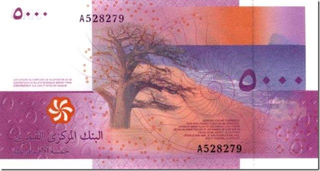 Коморський франк