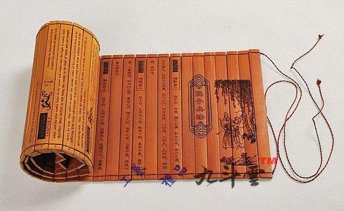Как делают книги и как делают бумагу, фото 16